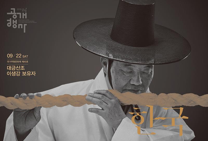 0905 엽서 5종 출력(낱장양면)-1.jpg