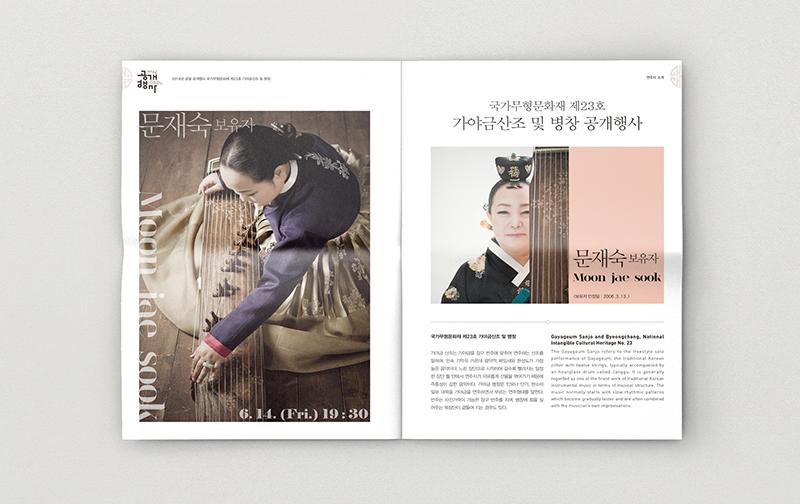 2019 공개행사2.jpg