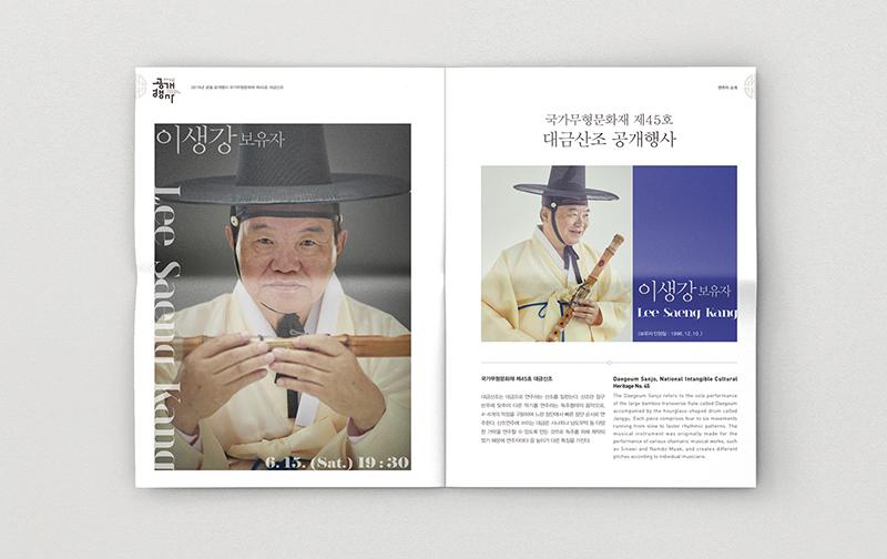 2019 공개행사3.jpg