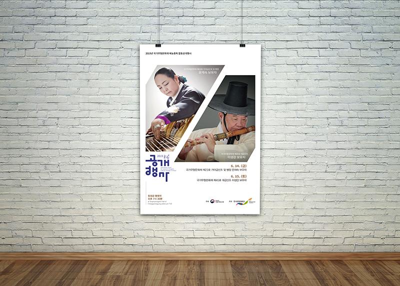 2019 공개행사4.jpg